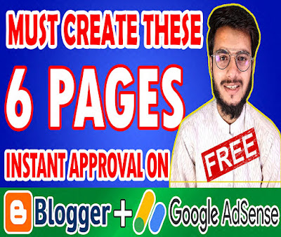 Six Important Pages For Adsense Approval - seekhlyonline.com