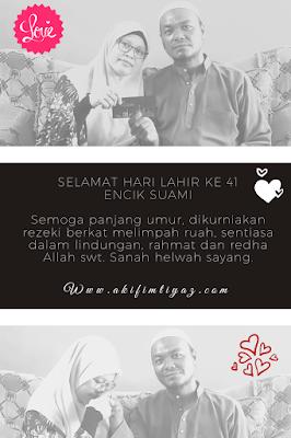 Selamat hari lahir, ucapan hari lahir untuk suami, ucapan hari lahir untuk suami dalam islam, ucapan paling sweet hari lahir suami, sanah helwah suami