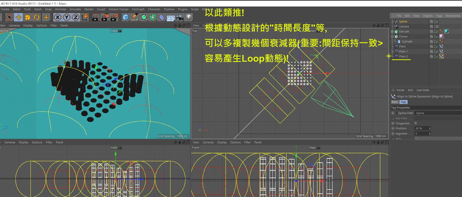 Loop Ani  26