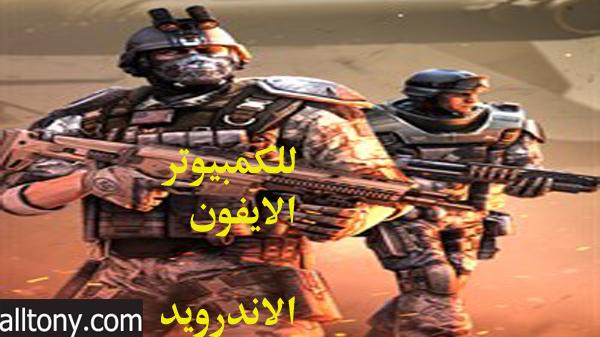 تحميل لعبة Modern Combat 5 للايفون والاندرويد والايفون