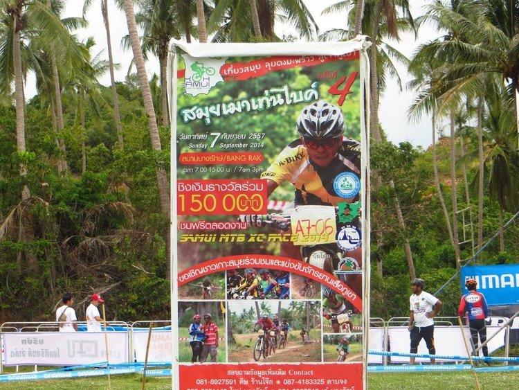вывеска велогонки Самуи 2014 год