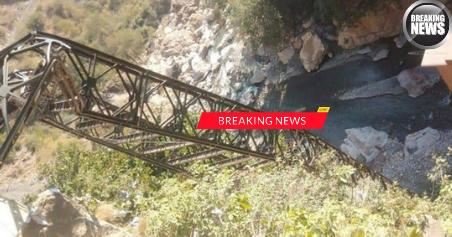 चौपाल(Chaupal) में निर्माण कार्य पूरा होने से पहले राजमार्ग पर बनाया जा रहा अस्थायी पुल(Temporary Bridge) ढह गया