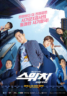 Drama Korea Switch: Change the World Episode 27-28 Subtitle Indonesia