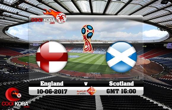 مشاهدة مباراة إسكتلندا وإنجلترا اليوم 10-6-2017 تصفيات كأس العالم