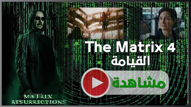 مشاهدة فيلم The Matrix 2021