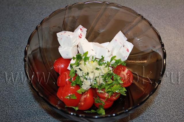 рецепт салата с черри и сыром фета с пошаговыми фото
