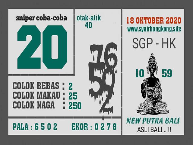 Kode syair Hongkong Minggu 18 Oktober 2020 279