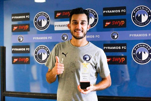 أحمد أيمن أفضل لاعب في مباراة بيراميدز ونكانا