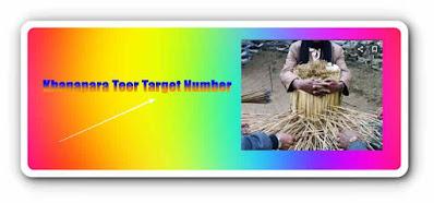 Khanapara teer target number