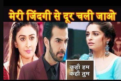 Good News : Rohit choose Sonakshi's love over Rhyma in Kahaan Hum Kahaan Tum