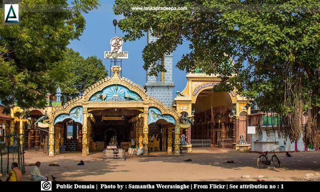 Selva Sannithi Murukan Temple