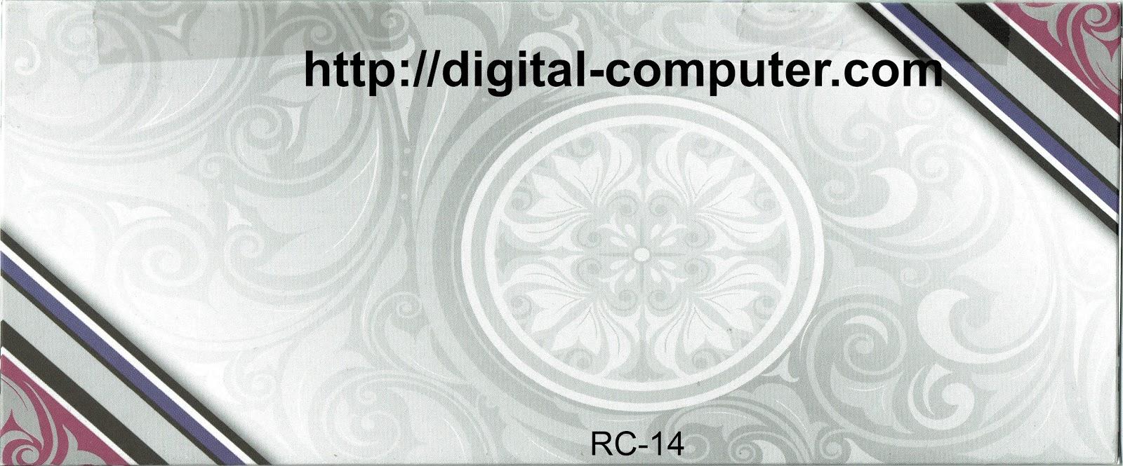 Undangan Softcover RC-14