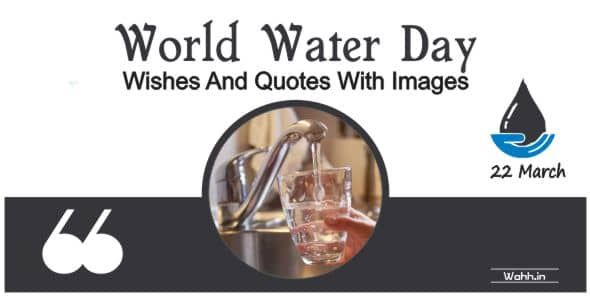 World Water Day Quotes In Hindi With Images