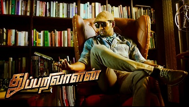 Thupparivaalan (2017) Movie Watch Online