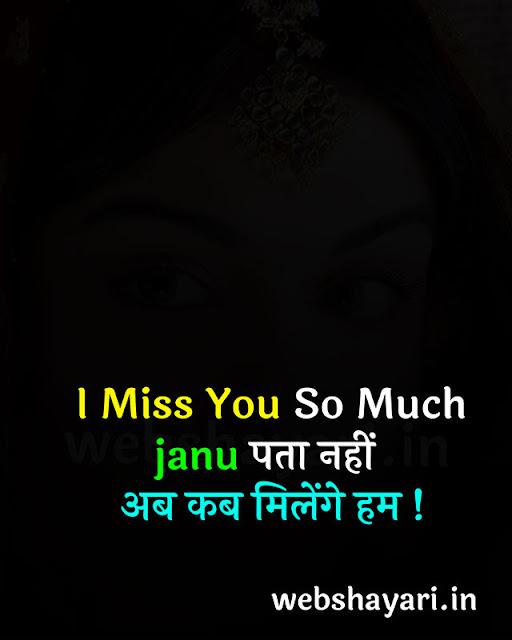judai status share chat image