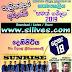 BATHTHARAMULLA SUNRISE LIVE IN DENIPITIYA 2019-12-18