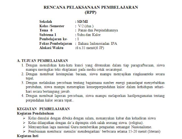 RPP K13 1 Lembar Kelas 5 SD/MI Semester 2