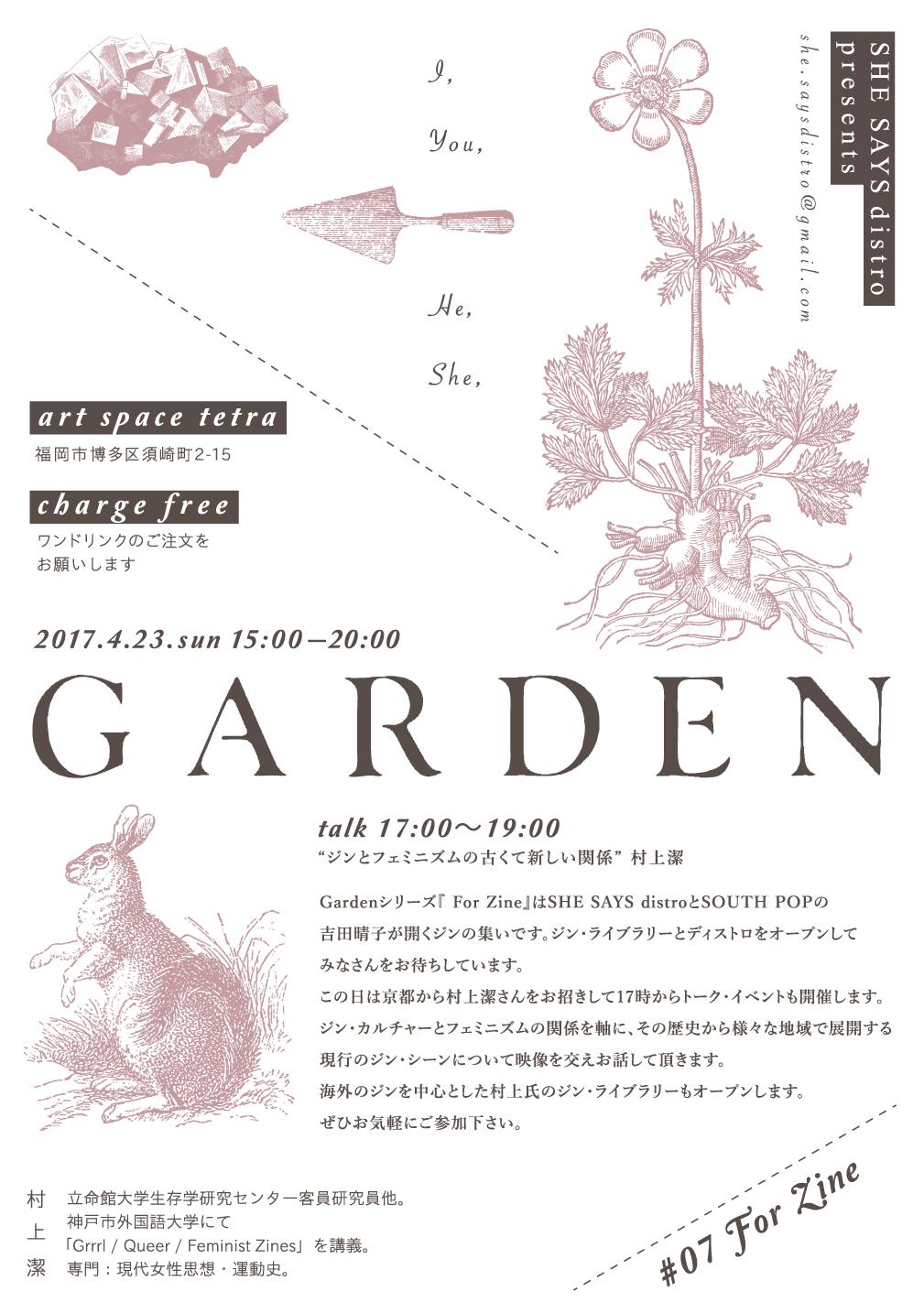 Garden #07 For Zine_flyer