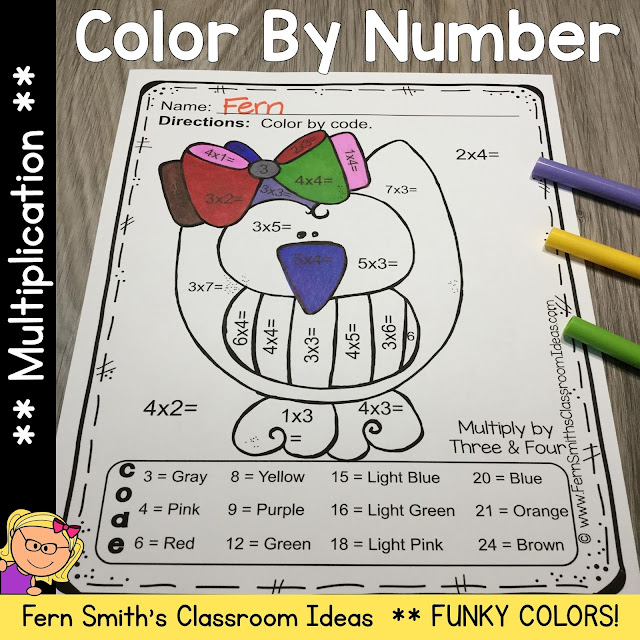 Funky Owl Color By Number Multiplication