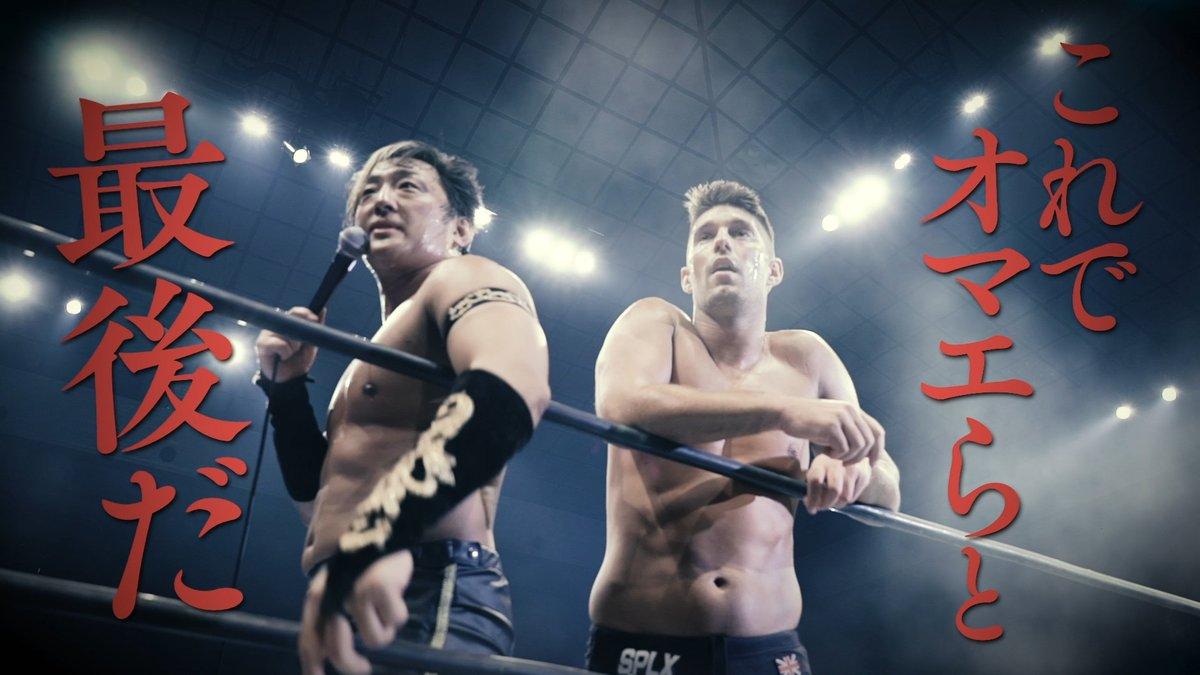 Taichi e Zack Sabre Jr conquistam o IWGP Heavyweight Tag Team Championship