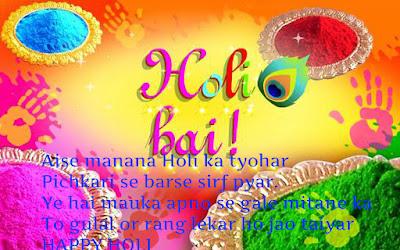Happy-Holi-2017-Pics