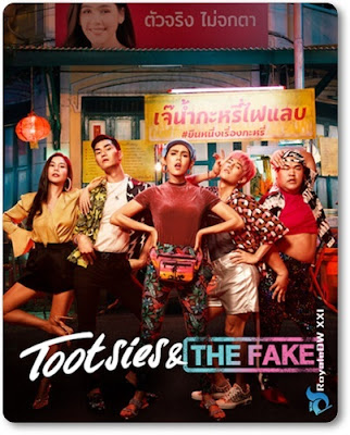 TOOTSIES & THE FAKE (2019)
