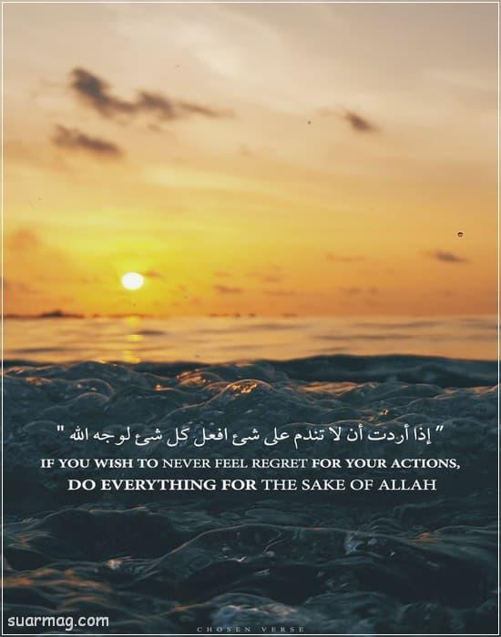 خلفيات واتس اب اسلاميه 11   Islamic WhatsApp wallpapers 11