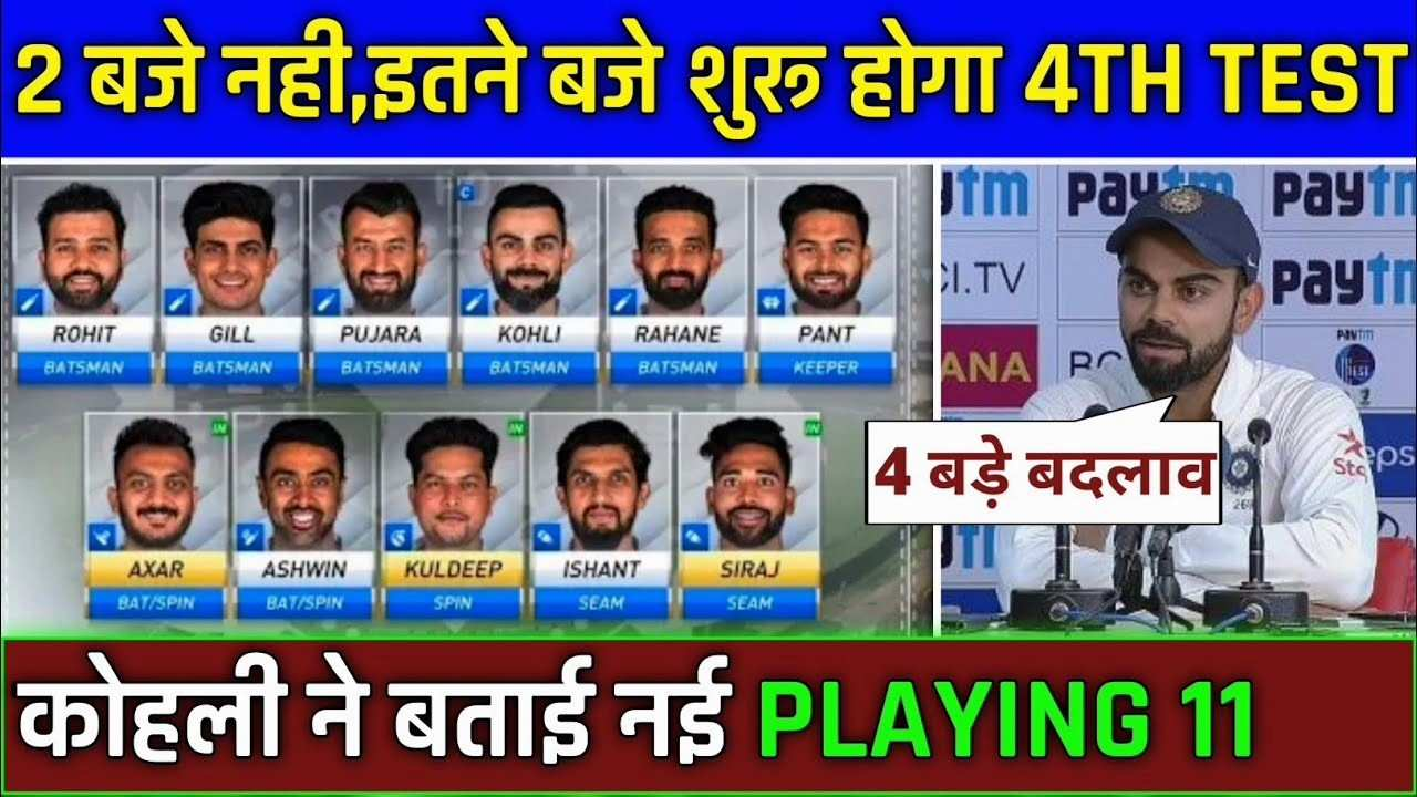ind vs eng 4th test 2021