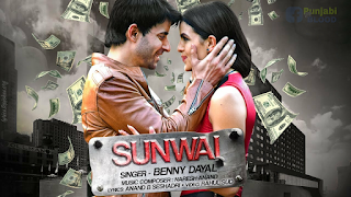 Sunwai Lyrics - Benny Dayal | Gautam Rode | Natasa Stankovic