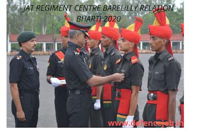 Jat Regiment Centre Barelilly Relation Bharti 2020