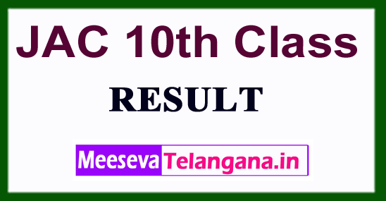 JAC 10th Class Result 2018