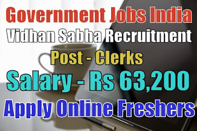 Vidhan Sabha Recruitment 2019
