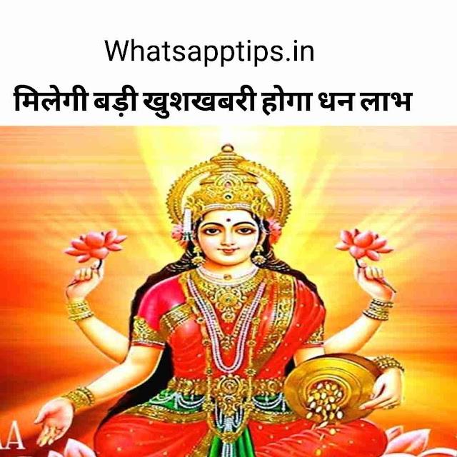 27 October 2020 special rashifal meen Rashi