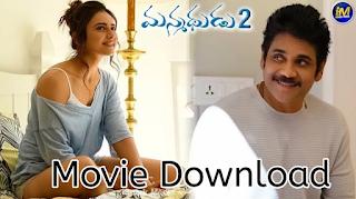Manamdhudu-2-movie-download