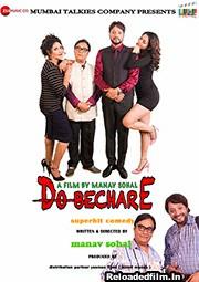 Do Bechare (2021) Full Movie Download 480p 720p 1080p