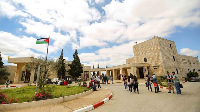 تعليق دوام-جامعات فلسطين
