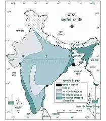 Bharat ke Praktik Vanaspati in Hindi