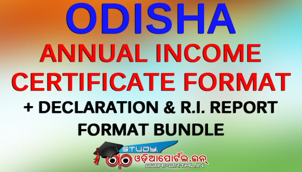Download — Odisha Annual Income Certificate Form + R I