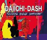 daiichi-dash
