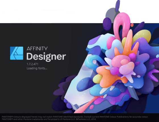 Serif Affinity Designer 1.8.0.532 Beta poster box cover