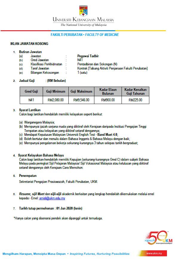 Resume Kerja Kerajaan Bahasa Melayu Atau Bahasa Inggris