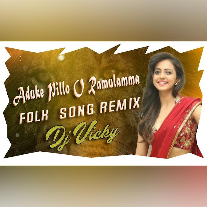 Anduke Pillo O Ramulamma Telugu Folk Song Remix Dj Vicky-telugu dj songs download mp3