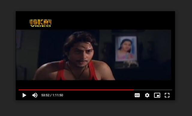 কলির অর্জুন ফুল মুভি (২০০৯)   Kolir Arjun Full Movie Download & Watch Online   Thenewevents