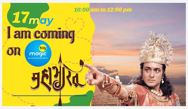Big Magic Starting Serial Mahabharat on 17th May 2021