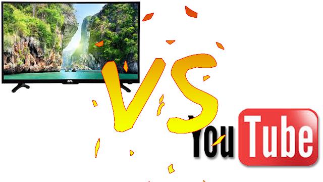 تعرف علي اهم فرق يجعل اليوتيوب متفوق علي التلفيزيون في العالم بشكل عام