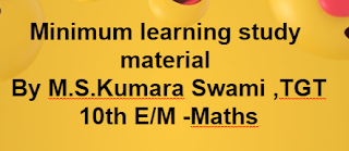 Minimum learning study material By M.S.Kumara Swami ,TGT- 10th E/M -Maths    10th class- Mathematics Page- AP SSC/AP 10th class Maths Materials ,Bitbanks ,Slowlerners materials    AP SSC/10th class Mathematics English and Telugu medium materials ,Maths, telugu  medium,English medium  bitbanks, Maths Materials in English,telugu medium , AP Maths materials SSC New syllabus ,we collect English,telugu medium materials like Sadhana study material ,Ananta sankalpam materials ,Maths Materials Alla subbarao ,DCEB Kadapa Materials ,CCE Materials, and some other materials...These are very usefull to AP Students to get good marks and to get 10/10 GPA. These Maths Telugu English  medium materials is also very usefull to Teachers and students in AP schools...      Here we collect ....Mathematics   10th class - Materials,Bit banks prepare by Our Govt Teachers.  Utilize  their services ... Thankyou...    10th Maths E/M- Minimum learning study material By M.S.Kumara Swami ,TGT    For More Materials GO Back to  Maths Page in MannamWeb
