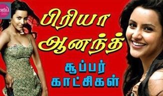 Priya Anand | Tamil movie Super Scenes