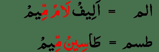 mad-lazim-mukhaffaf-kilmi