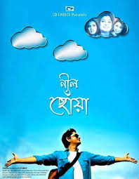 MP3 SONG DOWNLOAD: 2013