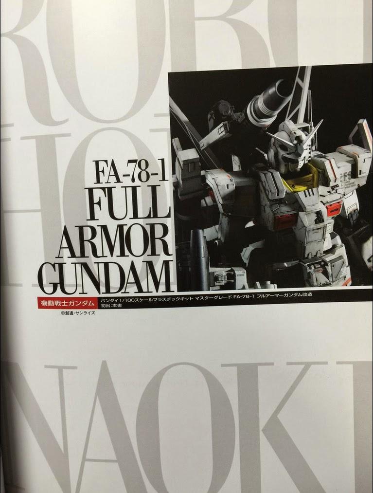GUNDAM GUY: ROBOHOLIC 3D Creator Works by NAOKI - New Images